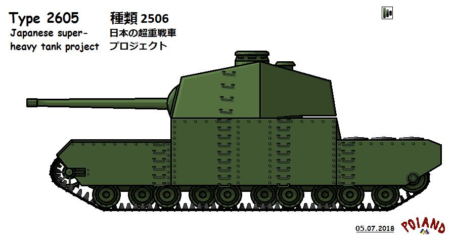 Type 2605 by P0landWW2
