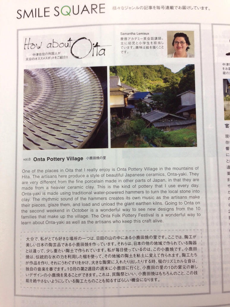 Magazine Article by taeliac