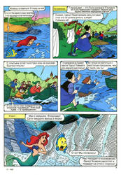 Page05The Little Mermaid Russian Comic #3 Page 5