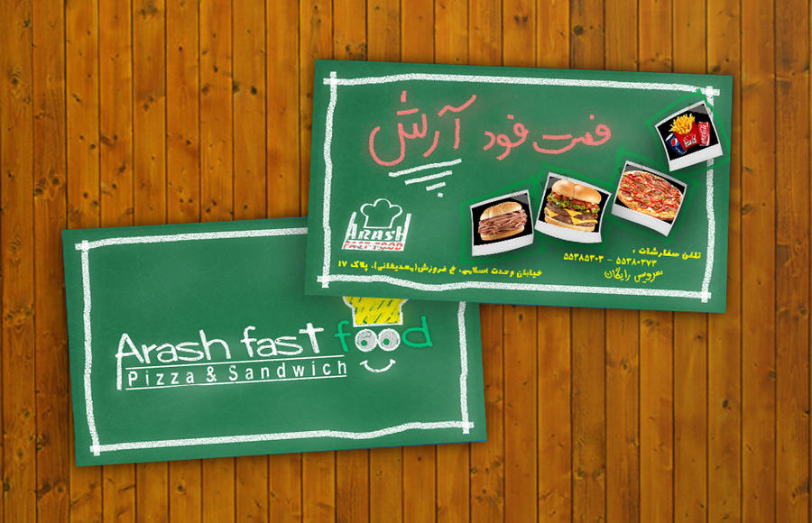 Arash Fast Food Business Card by mete-30 on DeviantArt