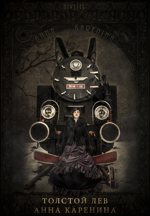 Anna Karenina Book Cover Art : Anna karenina by nivelis on deviantart