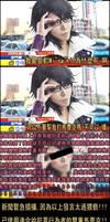 Saruhiko Fushimi by kingrockzxc