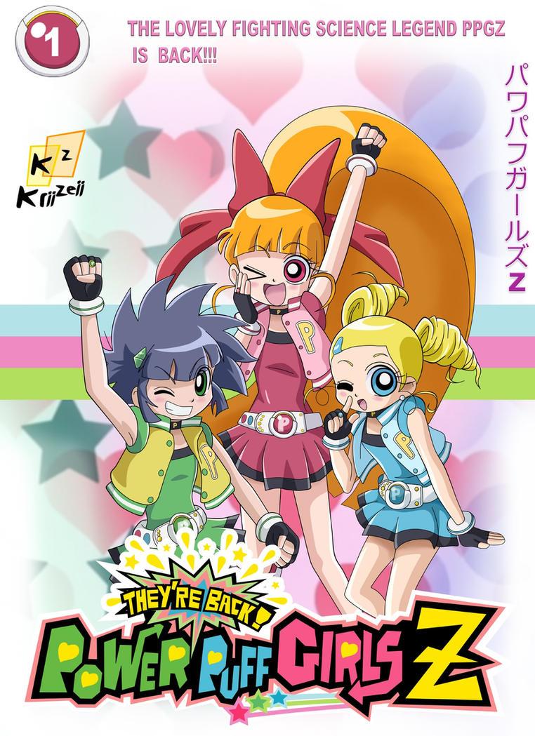 (Comic) They're Back! Powerpuff Girls Z!  Vol.1 by Krizeii