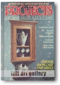 کتاب پانزدهم آموزش پروژههای چوبی
