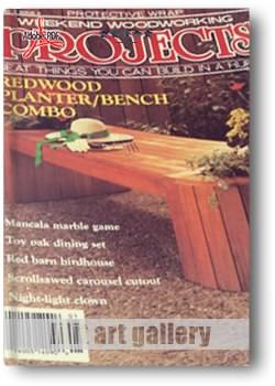 کتاب نهم آموزش پروژههای چوبی