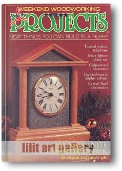 کتاب هجدهم آموزش پروژههای چوبی