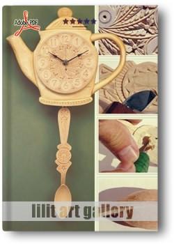 کتاب آموزش طراحی ساعت دیواری چوبی