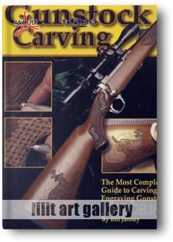 کتاب آموزش کنده کاری قنداق تفنگ