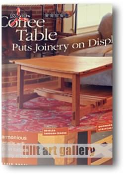 کتاب آموزش میز چوبی قهوه خوری