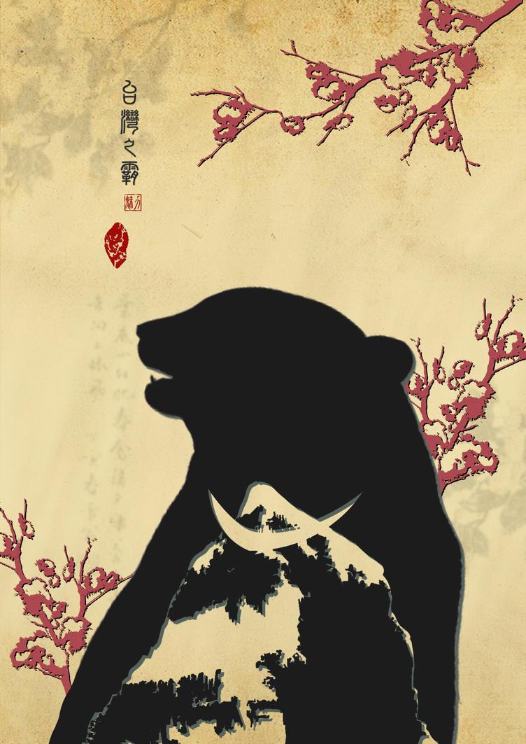 Taiwan hegemony by sasuke72328