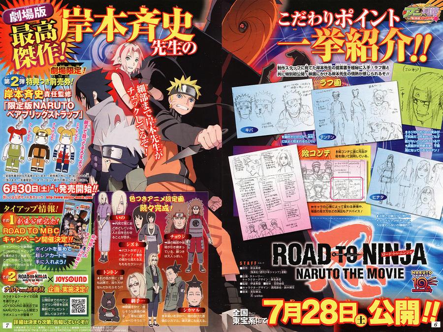 Naruto Road to Ninja Shikamaru Naruto The Movie Road to NinjaNaruto Road To Ninja Shikamaru