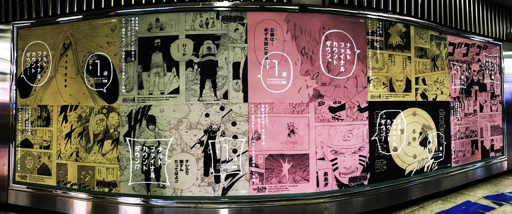 Naruto Final Countdown poster by nyokoa