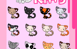 Free Kitty Icons by Zusuriki