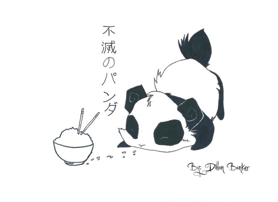 Immortal Panda - Rice by parkourfox12