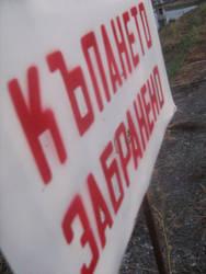 Sign by Stoyansky