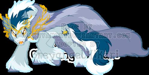 Mystery Evolving Pony Adoptables -Royal stage4-