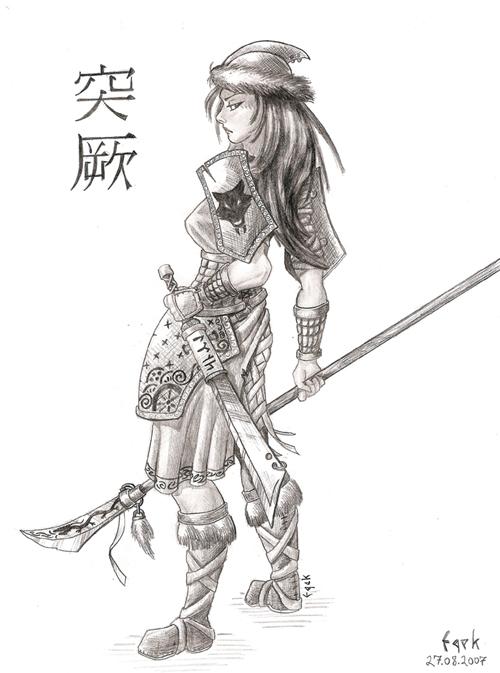Anime Female Warrior Drawings