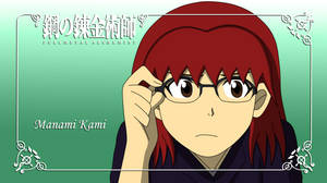 Manami Kami (Disguise) - FMA Name Card