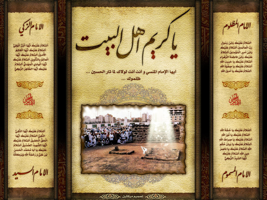 Imam Hasan by mekaeel