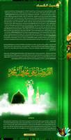Hadith Al-Kesaa'