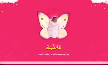 My Angel by mekaeel