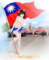 National Day of Taiwan by shawli2007