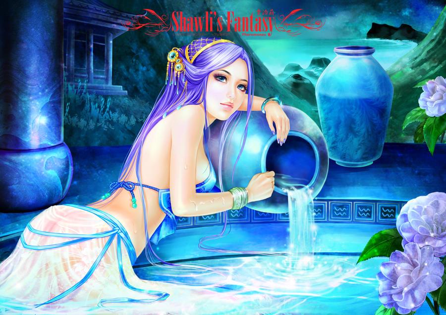 Aquarius Calendar