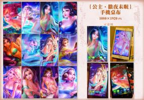 {Sleepless Night}cellphone Wallpaper