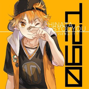 HinatasShouyou's Profile Picture