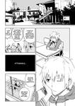 Leo Page 2 of 45 by Jowa