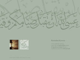 Ramadan Kareem 02 by a3-studio