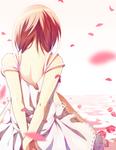 HH: Pink