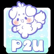P2U Teeny Pupper by Sarilain
