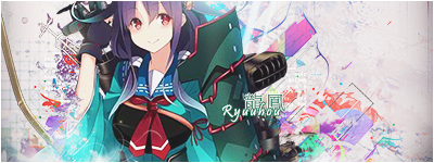 Signature - Ryuuhou