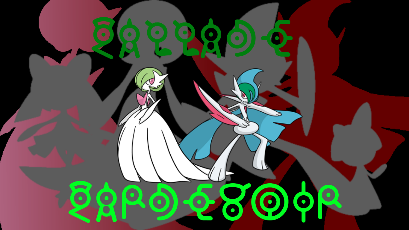 Gardevoir joy studio design gallery best design - Tags Gallade Mega Evolution Joy Studio Design Gallery Best