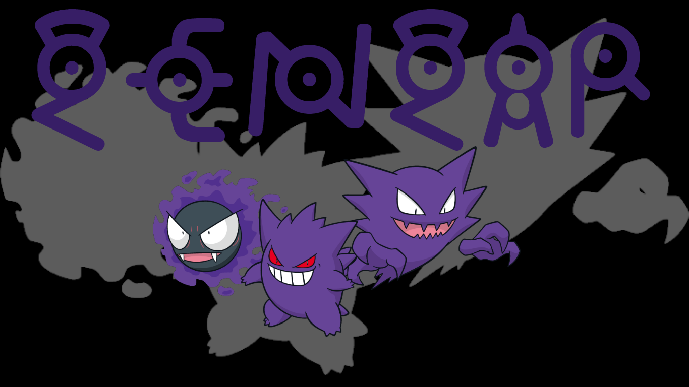 Gengar Background by JCast639