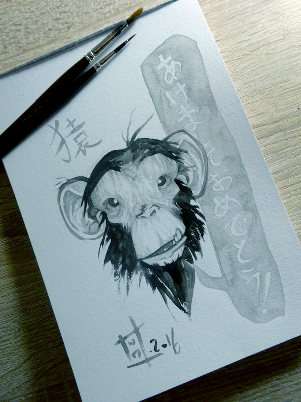 Year of the Monkey 2 by willymerry