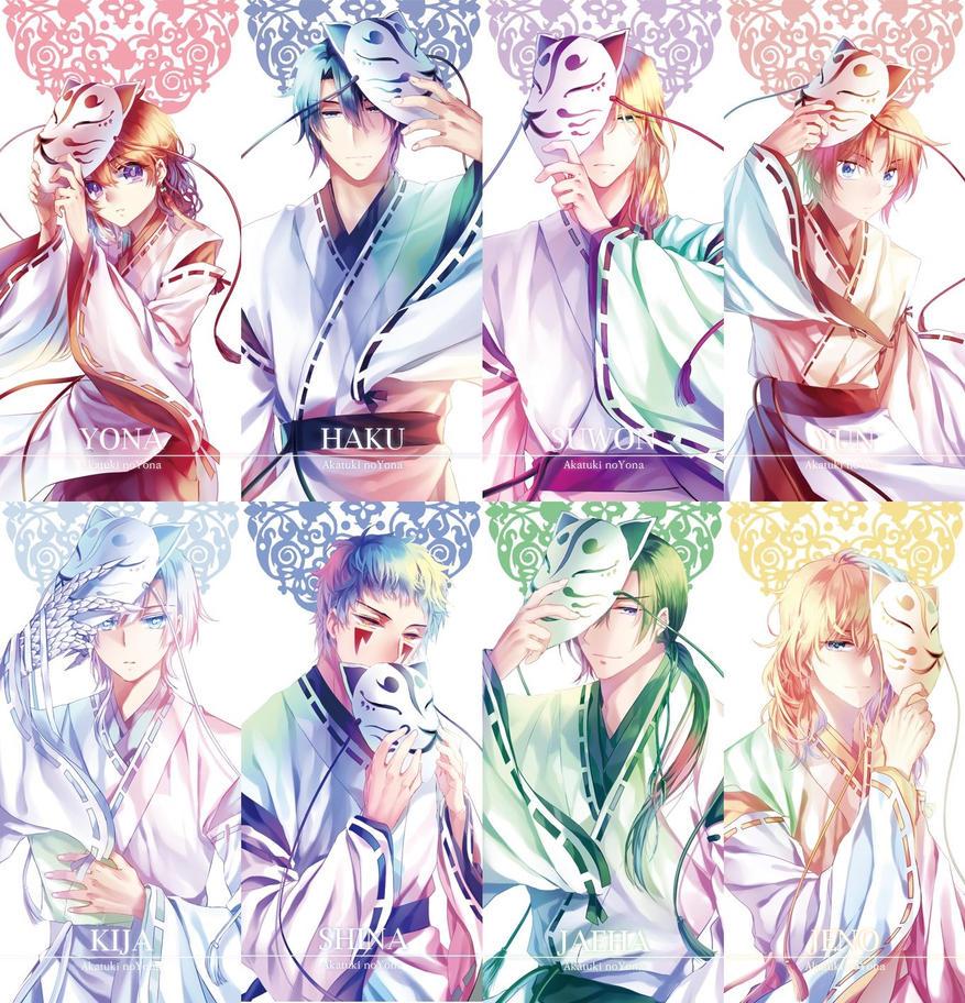 Akatsuki no Yona by SheepyAries