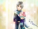 Haikyuu Sugawara- flowers for you