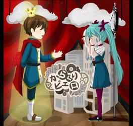 Karakuri Pierrot by Soul-of-the-Sword