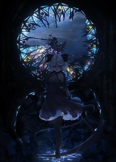 Star-Gate by AvisFx