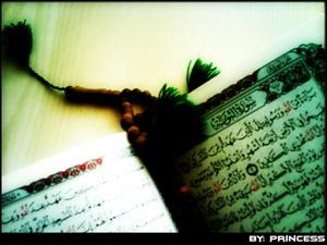 القرآن الكريم ،،، Quran_by_DXB_Lady.jpg