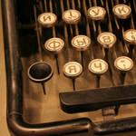 Old typewriter, Russian
