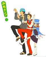 minuki to by Blue-Fox