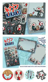 Kikaku Stationery Set Kickstarter