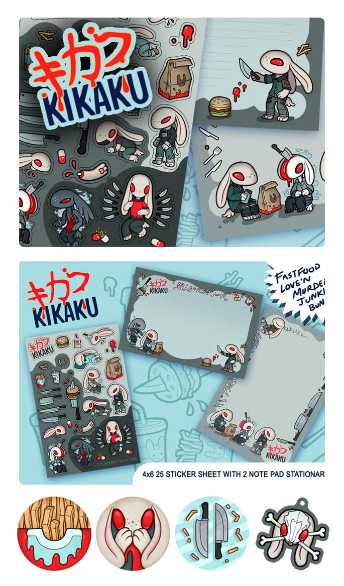 Kikaku Stationery Set Kickstarter by atomicfiction