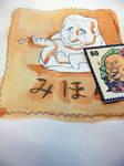 Stamp-doodle