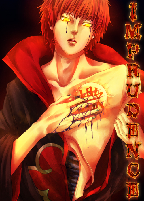 IMPRUDENCE - Doujin - ON SALE! by Kaoyux