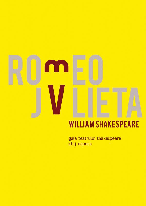 Romeo and Juliet typographic poster by loginatu on DeviantArt