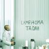 lymphoma by DramaCauliflowery
